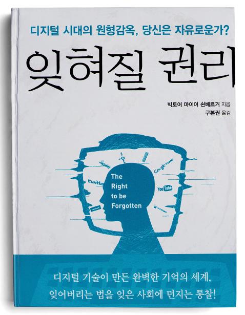 delte-korean